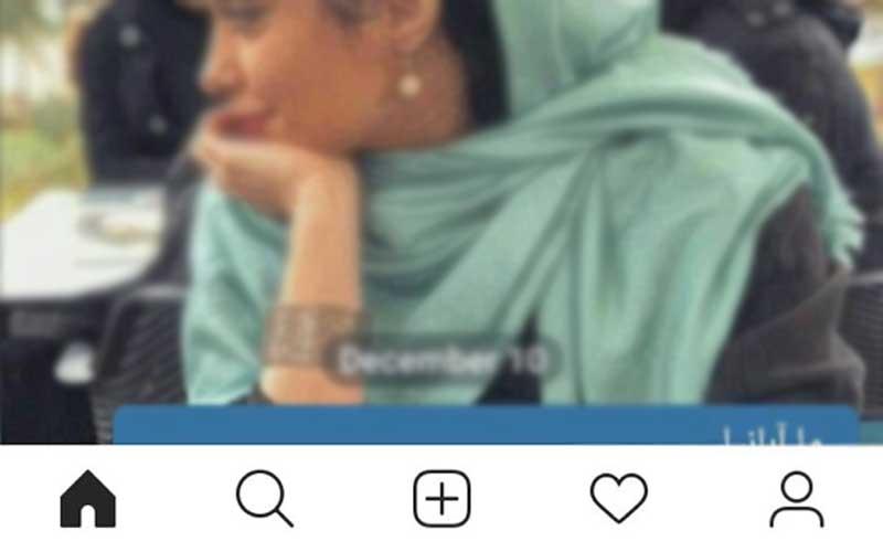 ورود به اینستاگرام